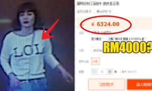 'LOL' Shirt Worn By Female Agent In Kim Jung Nam Assassination Is Selling At Whopping RM4,000 - World Of Buzz 1