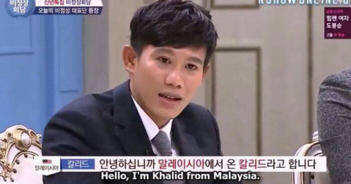 Malaysian Man Invited To Korean Talk Show, Tells World About How Amazing Our Country Is - World Of Buzz