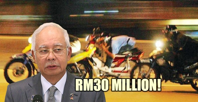 Najib: Rm30 Million Race Track To Be Built In Sungai Petani For Mat Rempits - World Of Buzz 1