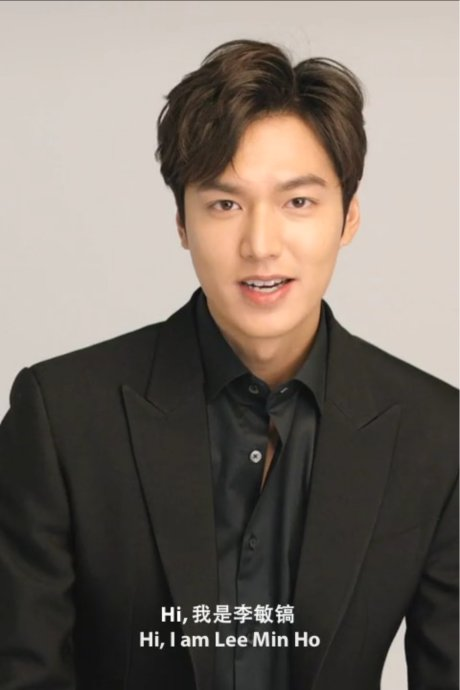 [Test] Malaysians Can Now Receive Personalised Valentine's Messages From Korean Hottie Lee Min-Ho - World Of Buzz
