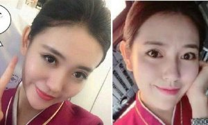 Chinese Air Stewardess Accused Of Masturbating On Airplane, Truth Reveals Otherwise - World Of Buzz
