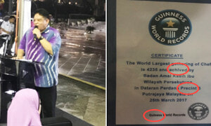 Malaysian Minister Criticised by Netizens over Fake Guinness World Record Certificate - World Of Buzz