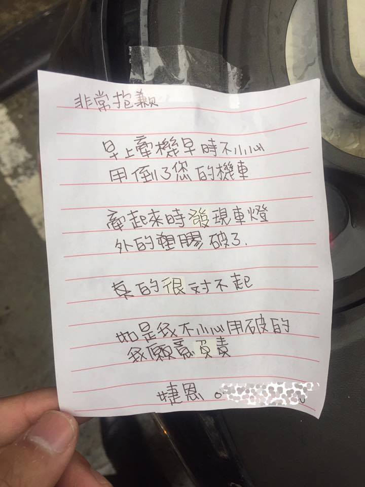 Taiwanese Girl's Apology Note Goes Viral for Her Beautiful Looks and Kind Heart - World Of Buzz