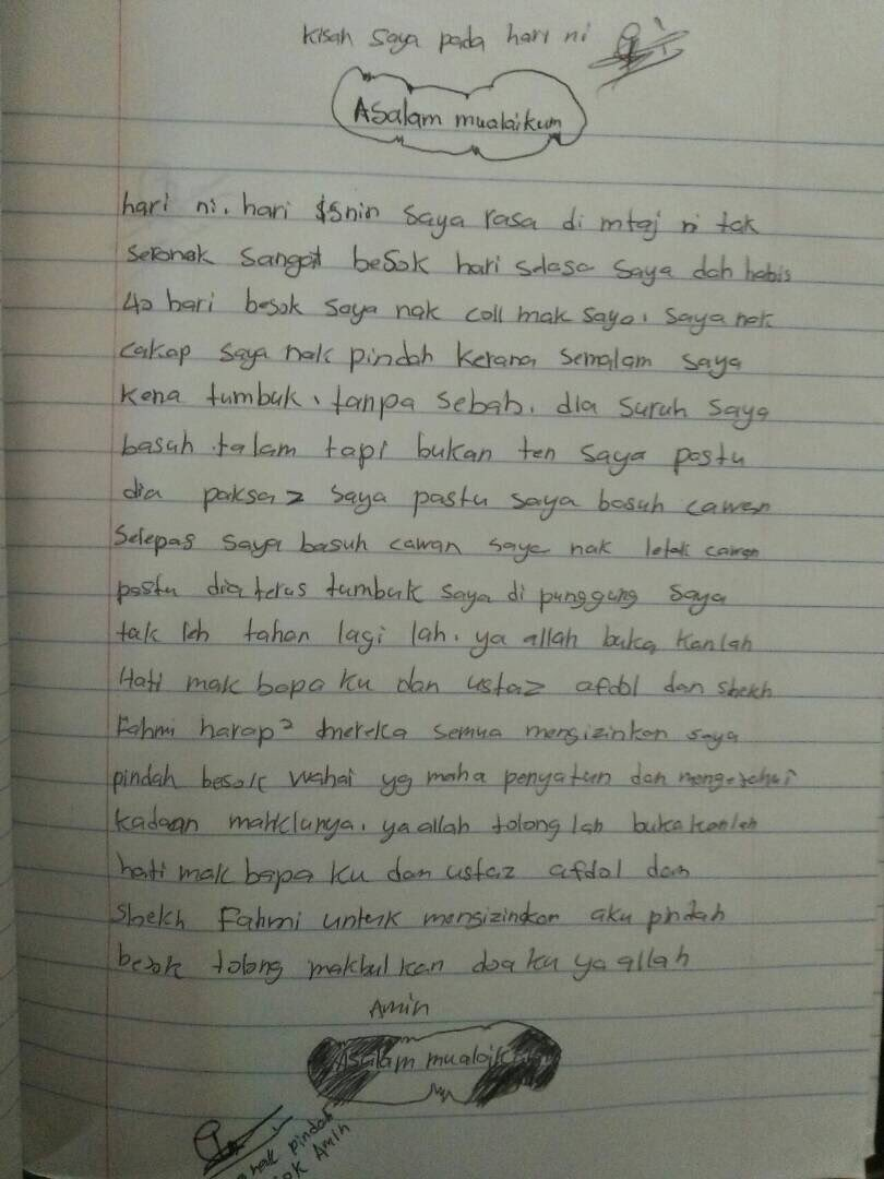 Photos of Johor Schoolboy's Heartbreaking Diary Entry Have Surfaced - World Of Buzz