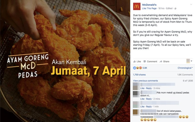 Spicy Ayam Goreng McD Out of Stock for 4 Days! - World Of Buzz