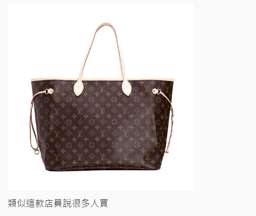 Taiwanese Girl Buys LV Bag for Grandmother Who Uses It to Go Grocery Shopping - World Of Buzz 1