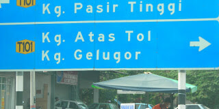15 Most Ridiculous Names of Locations in Malaysia That Will Make You LOL! - World Of Buzz 6