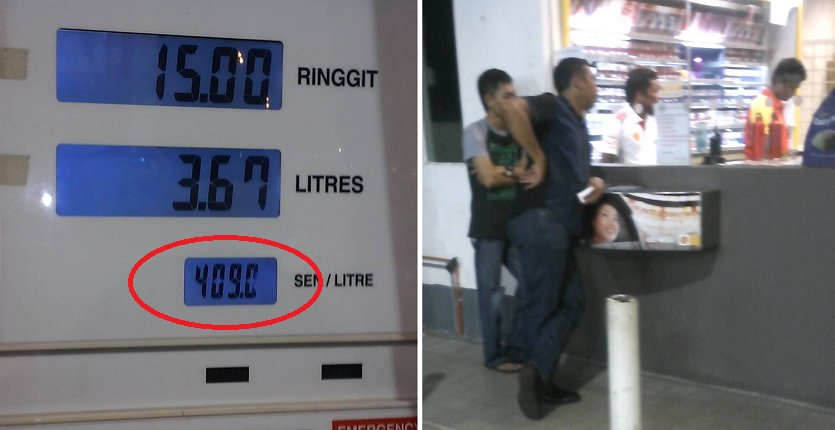 Malaysian Lady Shares How She Almost Got Cheated to Pay RM4.09/Litre of Petrol - World Of Buzz 1