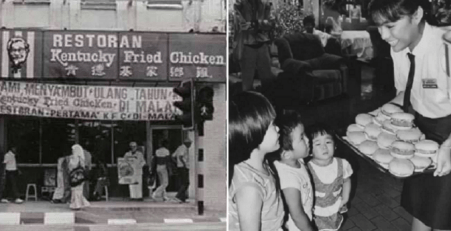 Nostalgic Photos of Malaysia's Very First KFC Outlet Brings Back Fond Memories - World Of Buzz 4