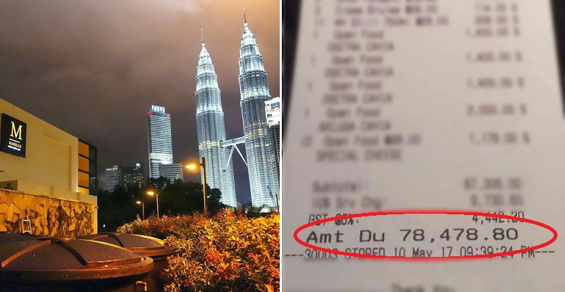 Shocking Dinner Receipt That Costs RM78,000 for a Group of 12 in KL's Fine Dining Restaurant - World Of Buzz 3