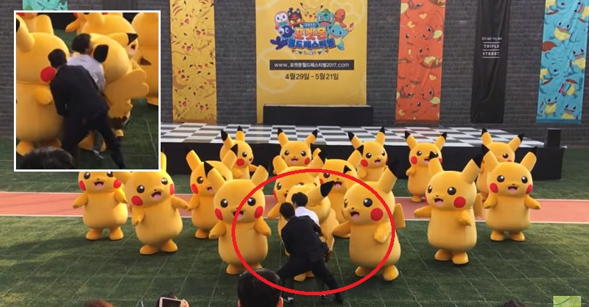 Viral Video Shows Adorable Pikachu Dance Going Hilariously Wrong - World Of Buzz