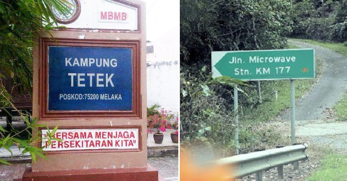 14 Most Ridiculous Location Names in Malaysia That Will Make You LOL! - World Of Buzz 2