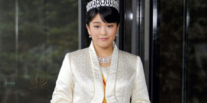 Japan's Princess Gives Up Royal Status to Marry the Love of Her Life - World Of Buzz 1
