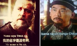 9 Times Malaysians Should Have Avoided Using Google Translate - World Of Buzz 1