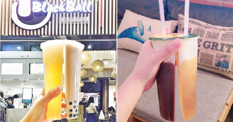 Here's Where Malaysians and Singaporeans Can Drink Cool Duo Cup Bubble Tea! - World Of Buzz