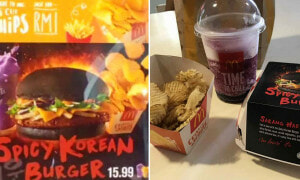 McDonald's Malaysia's New Spicy Korean Burger is Making Everyone Drool - World Of Buzz 5