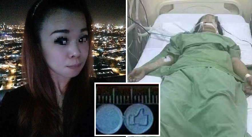 New Ecstasy Pill Stamped with Facebook Logo Kills Malaysian Woman - World Of Buzz 4