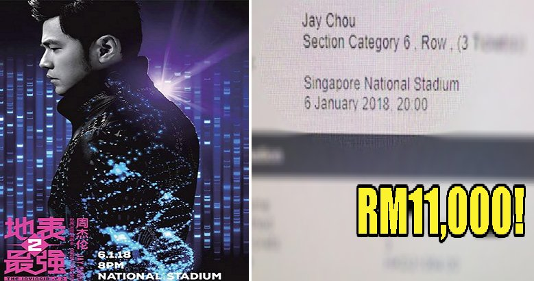 Singaporean Student Got Scammed into Paying RM11,000 for Jay Chou Concert Tickets - World Of Buzz