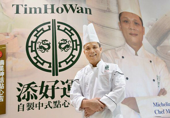 Tim Ho Wan's Founder Blames Malaysian Muslims for Restaurant's Failure - World Of Buzz 6