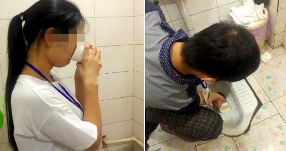 Company Punishes Employees by Making Them Drink Toilet Water - World Of Buzz 2