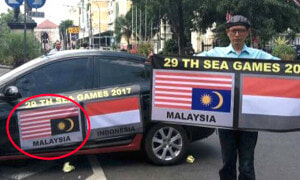 """I Purposely Attached Malaysia Flag Upside Down on My Car and Drove It Around"" - World Of Buzz"