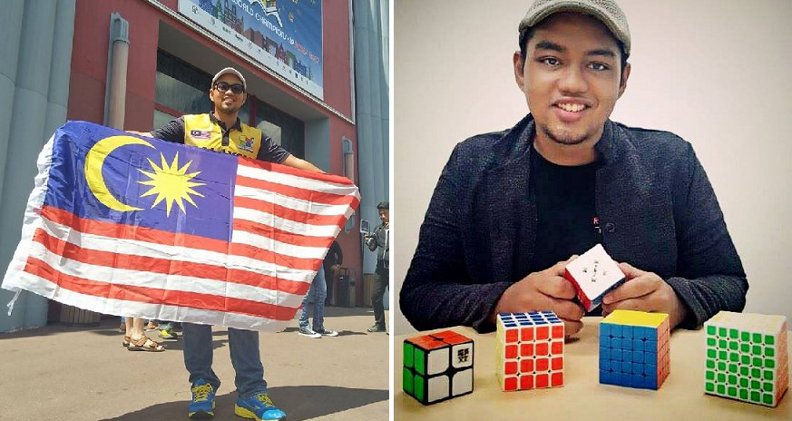 Malaysian Youth Takes Top 20 Spot In International Rubik's Cube Competition - World Of Buzz