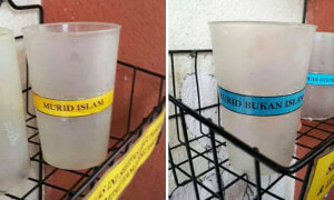 Netizens Respond to School Using Separate Cups for Muslim and Non-Muslim Students - World Of Buzz 7