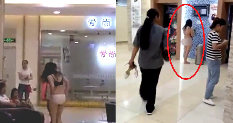 Woman Strips Naked in Mall After Ex Said He Paid for Her Clothes - World Of Buzz 3
