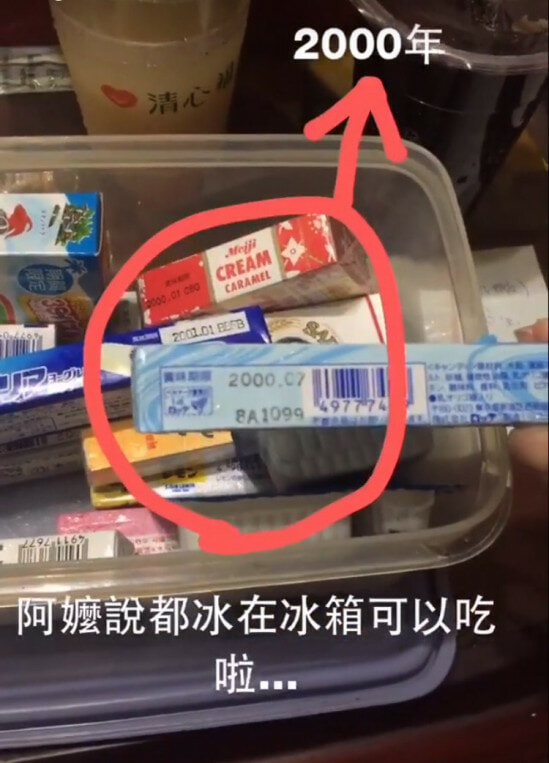 Girl Discovers That Grandma Kept Junk Food for 17 Years In Case They Visited Her - World Of Buzz 3