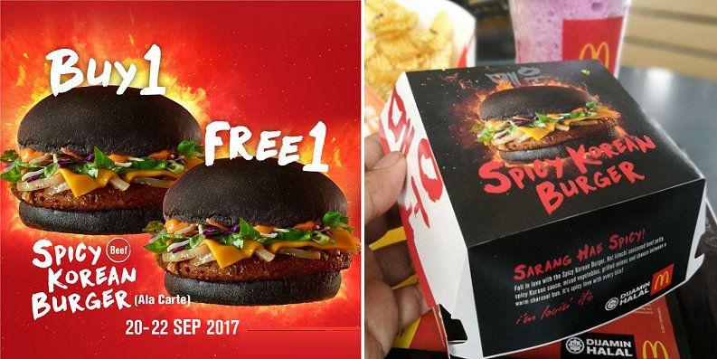 Here's How You Can Enjoy Spicy Korean Burger Buy 1 Free 1 Promotion at Mc Donald's - WORLD OF BUZZ 2