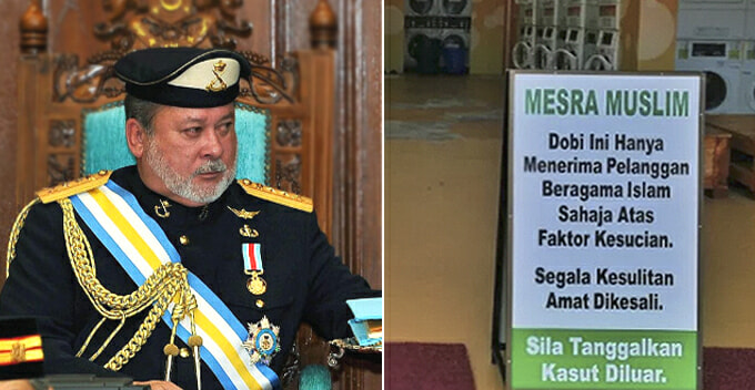 Johor Sultan Orders the Launderette to Stop Muslim-Only Practice Or Risks Getting Shut Down - WORLD OF BUZZ