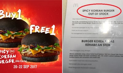 McD's Spicy Korean Burger SOLD OUT in Branch Just One Day After Promotion - WORLD OF BUZZ 2