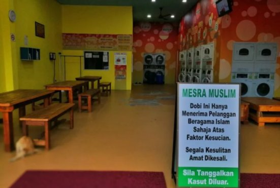 Netizens Don't Know What to Think of Muslim Only Self-Service Laundry in Muar - WORLD OF BUZZ 1