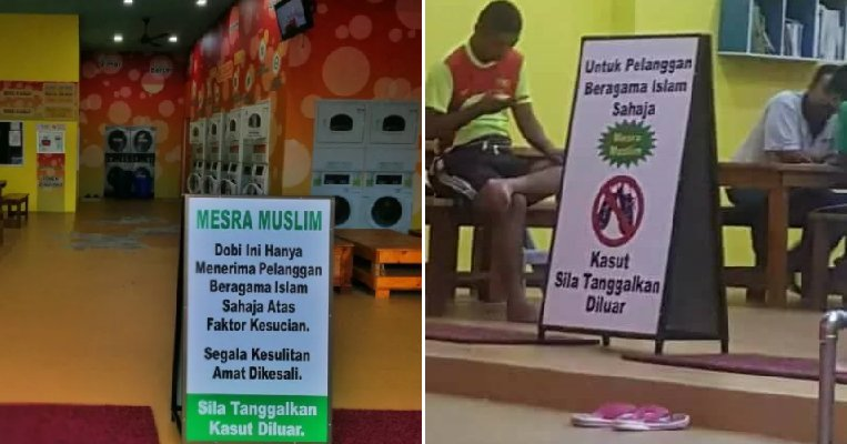 Netizens Don't Know What to Think of Muslim Only Self-Service Laundry in Muar - WORLD OF BUZZ 3