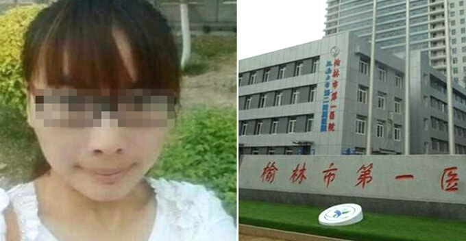 Pregnant Mother In Pain Commits Suicide After Family Disagrees For A C-Section - World Of Buzz