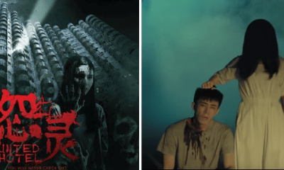 Here Are 7 Things You Need to Know About the Latest Malaysian Horror Movie - WORLD OF BUZZ 12