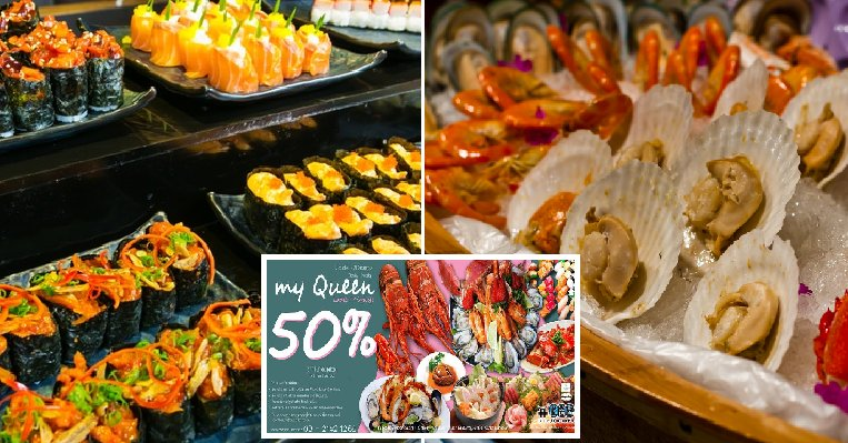 Jogoya Is Having A Massive 50% Discount Starting From October 2 For All Meal Periods! - World Of Buzz 5