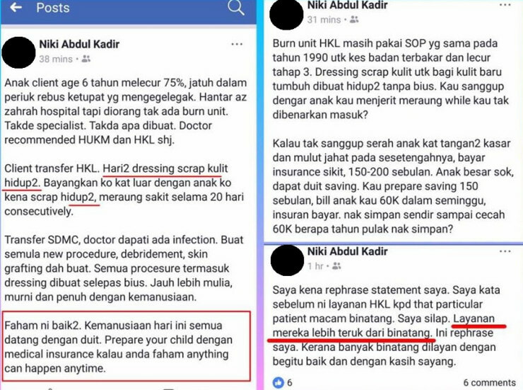 Malaysian Insurance Agent Ridiculously Exaggerates Story, Hospital Exposes Truth - WORLD OF BUZZ