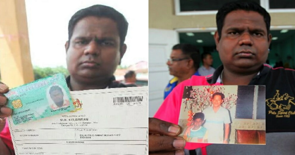 M'sian Has MyKad Seized and Declared Non-Citizen Because of His Chinese Name - WORLD OF BUZZ 2