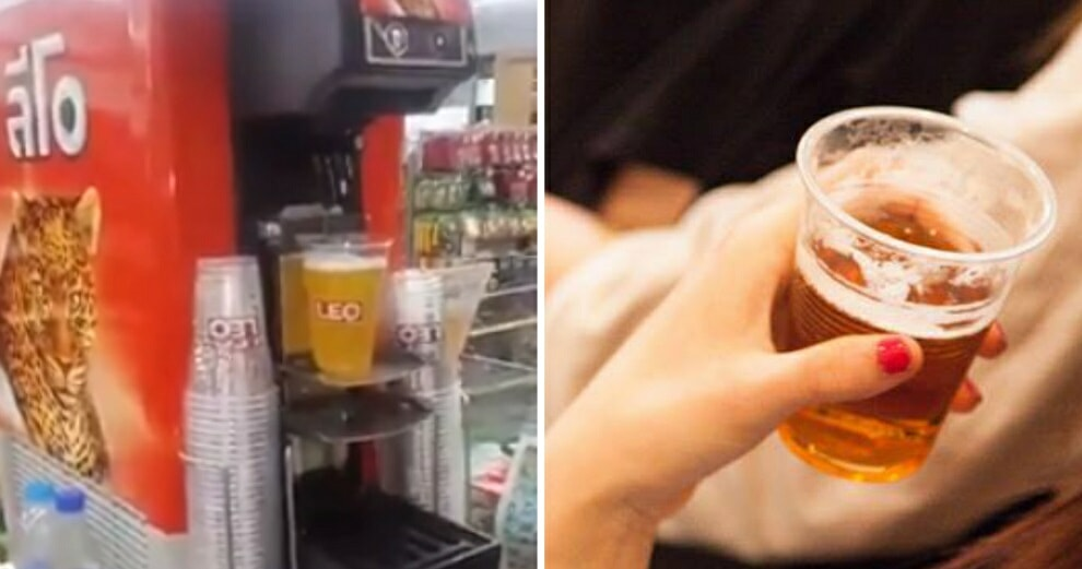 This 7-Eleven in Bangkok Now Has a Beer-Dispensing Machine! - WORLD OF BUZZ 2