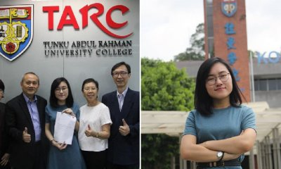 This TARUC Student Scored 3rd Highest Marks Worldwide in ACCA Exams - WORLD OF BUZZ 2