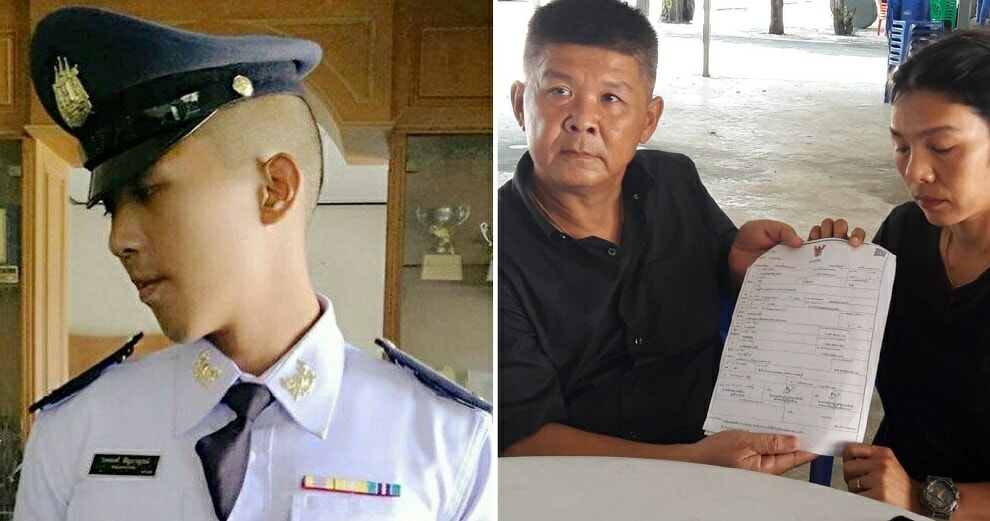18yo Cadet Suddenly Dies, Brain, Heart & Other Organs Mysteriously Go Missing - WORLD OF BUZZ 4