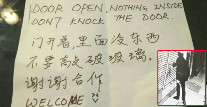Burglar Who Broke into 50 Shops in Klang Valley Gets Unexpected Note From Shop Owners - WORLD OF BUZZ