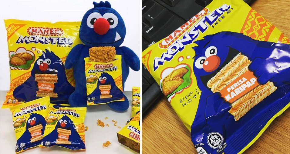 Did You Know There's a Curry Puff Flavoured Mamee Monster Snack? - WORLD OF BUZZ 5