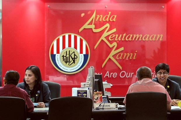 Message About EPF Nominations Being Tampered Goes Viral, EPF Says It's Fake - WORLD OF BUZZ 1