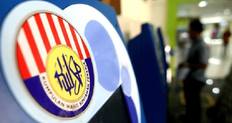 Message About EPF Nominations Being Tampered Goes Viral, EPF Says It's Fake - WORLD OF BUZZ 3