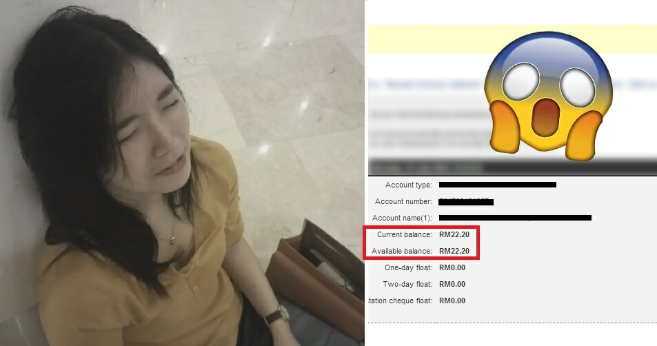 """M'sian's Bank Account Gets Wiped Out After Clicking into E-mail From """"Government"""" - WORLD OF BUZZ 8"""
