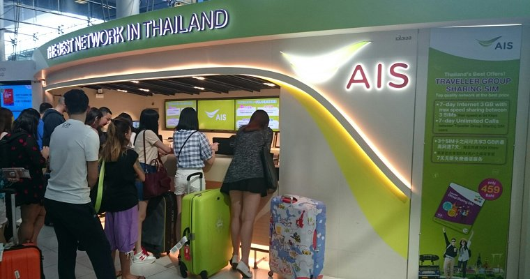 Starting in Dec, M'sians Need to Have Biometric Checks to Purchase Thai SIM Cards - WORLD OF BUZZ 4