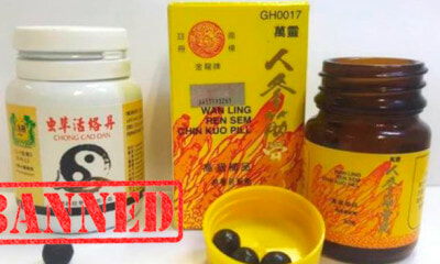 These Two Malaysian Health Products Are Banned in Singapore, Here's the Side Effects - WORLD OF BUZZ 1