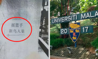 UM's Chinese Language Society Suspended After Using Only Mandarin on Their Signages - WORLD OF BUZZ